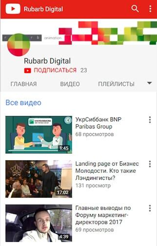 Youtube Rubarb