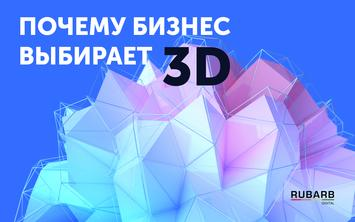 Creation of Video Infographics, order animated video for business in Ukraine — Rubarb - Image - 8