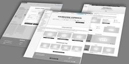 The specifics of the development of UX / UI web design - Image - 3