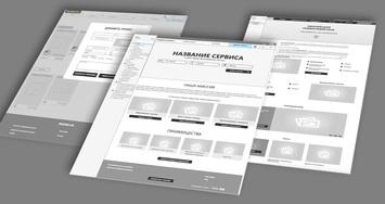 The specifics of the development of UX / UI web design - Image - 6