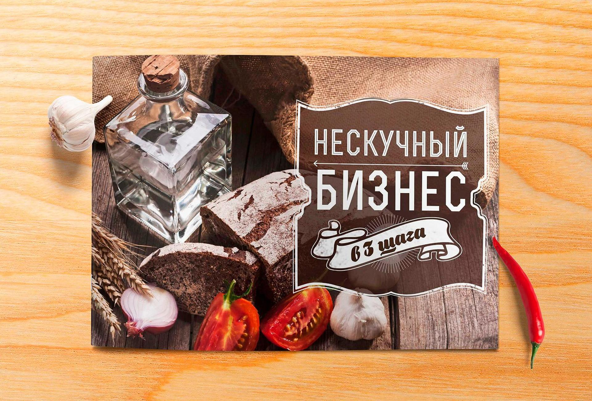 Case: Marketing Kit for Another Dacha — Rubarb - Image - 1