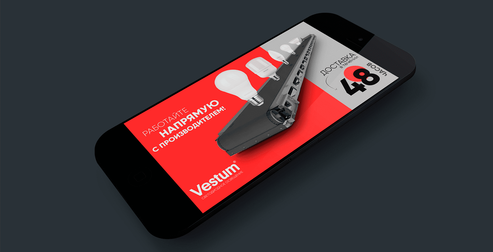 Case study: marketing strategy, 2D video and banner for Vestum — Rubarb - Image - 4