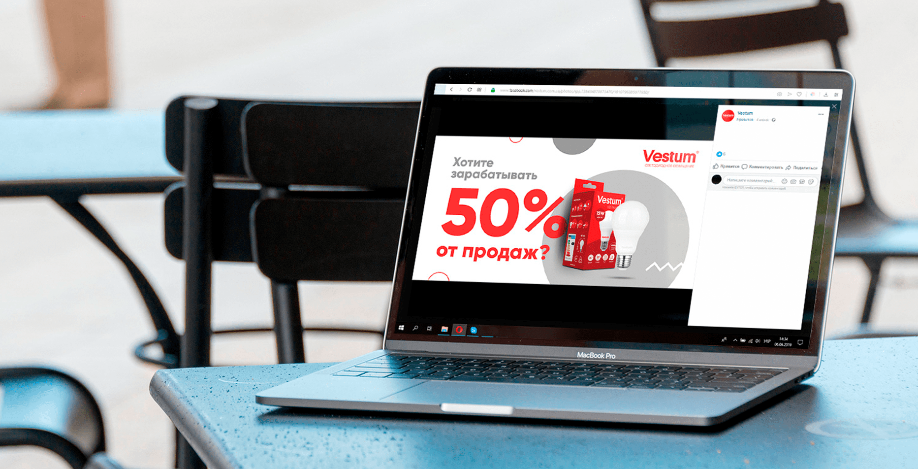 Case study: marketing strategy, 2D video and banner for Vestum — Rubarb - Image - 5