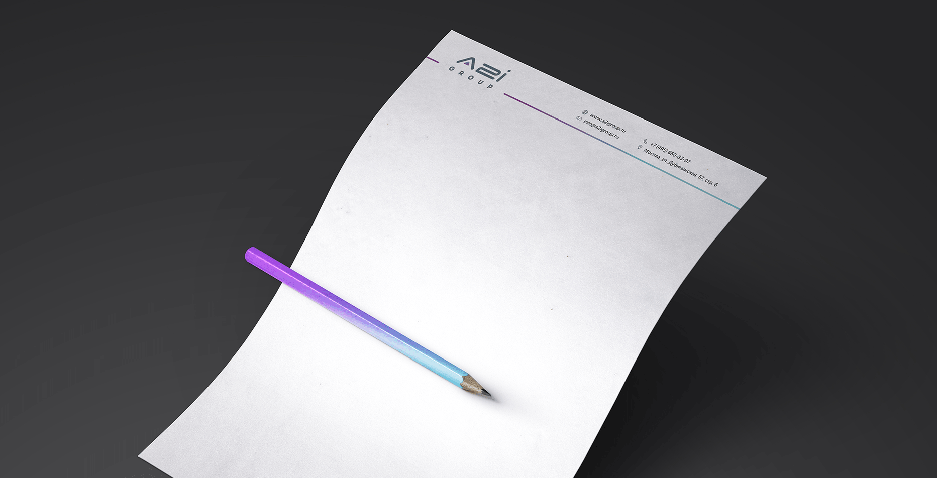 Case: logo design, branding, marketing kit for the A2I Group — Rubarb - Image - 5
