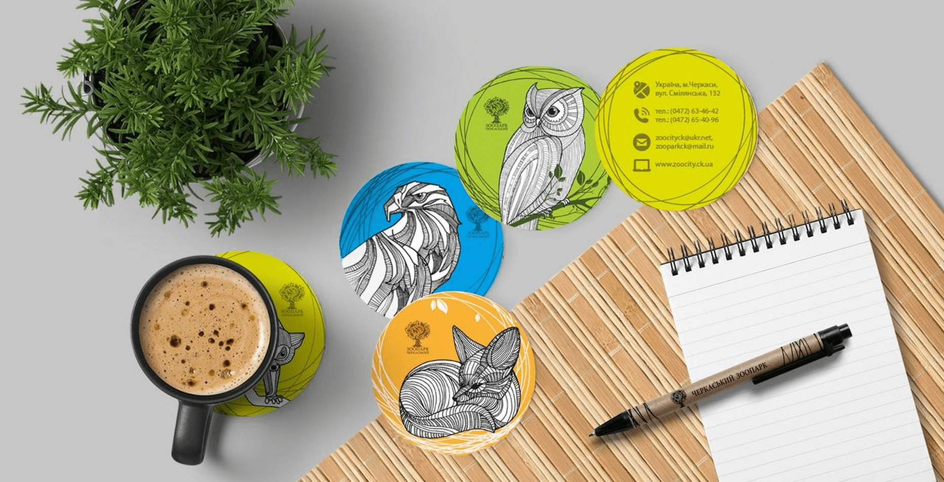 Case: branding development for Cherkasy Zoo — Rubarb - Image - 4
