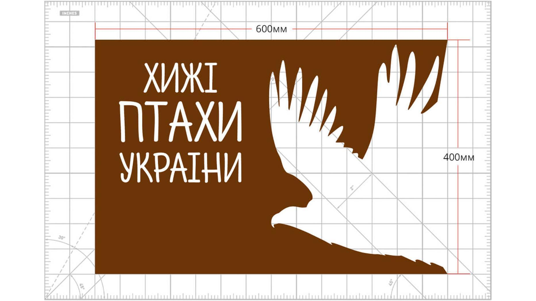 Case: branding development for Cherkasy Zoo — Rubarb - Image - 8