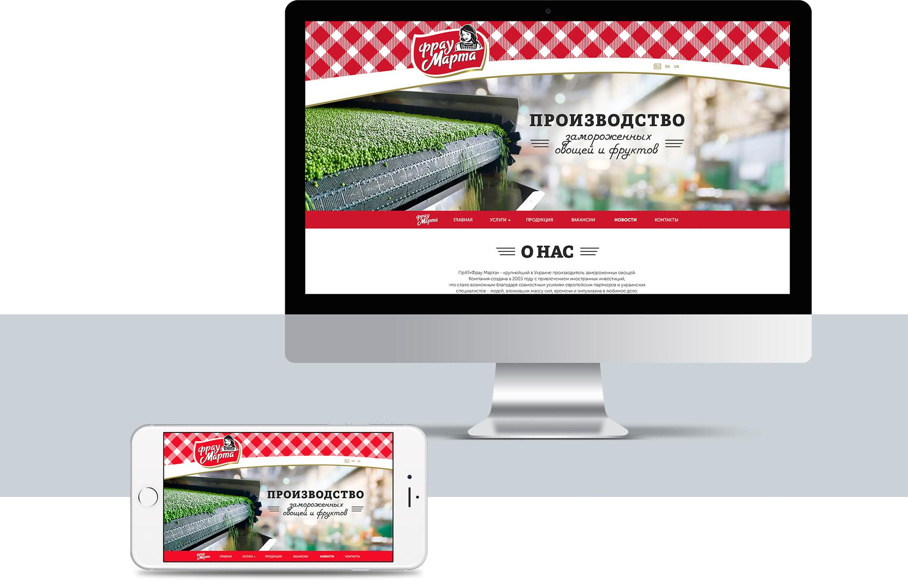 Case: development of a website for Frau Marta — Rubarb - Image - 1