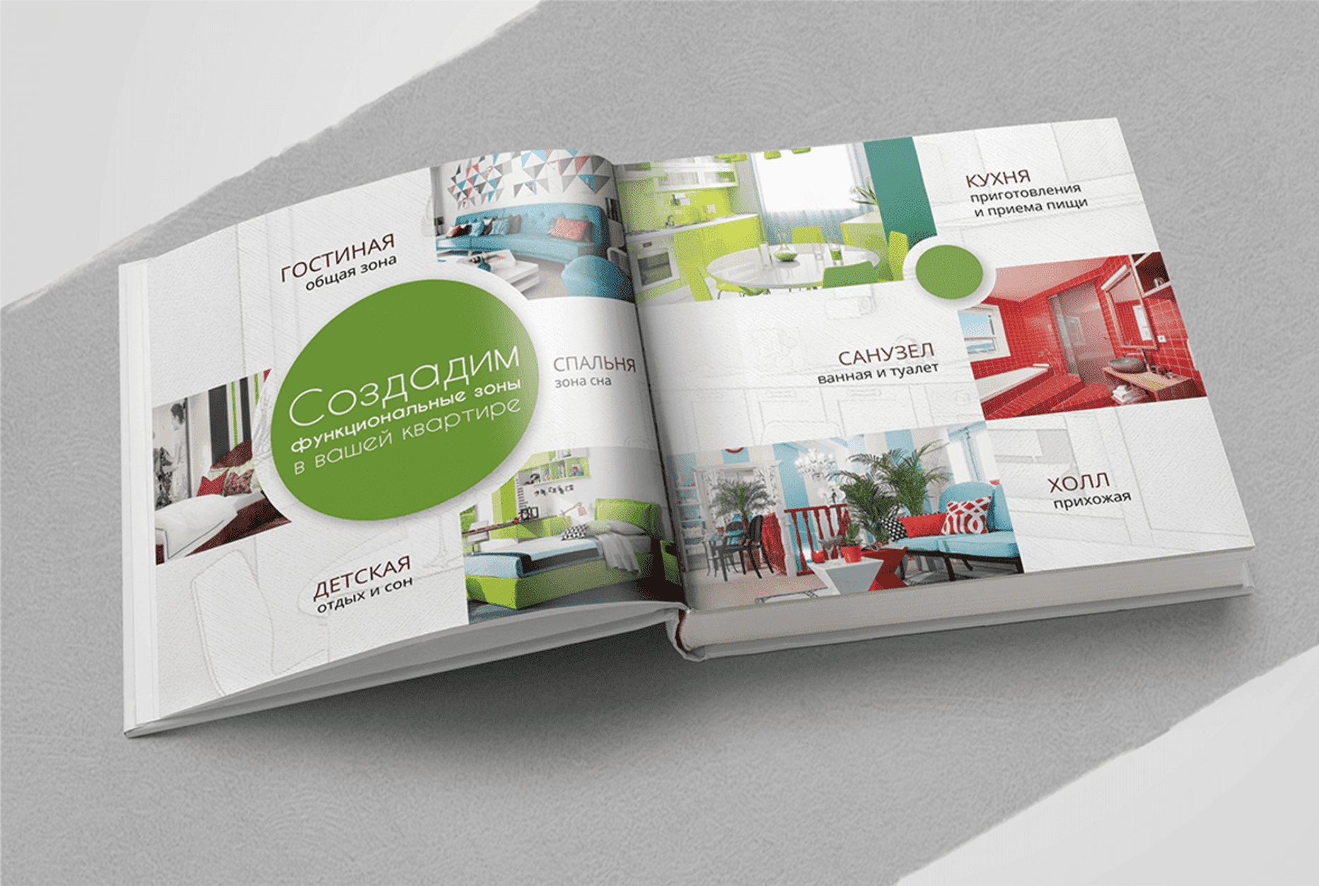 Case Study: Marketing Kit for Apartment Repair — Rubarb - Image - 4