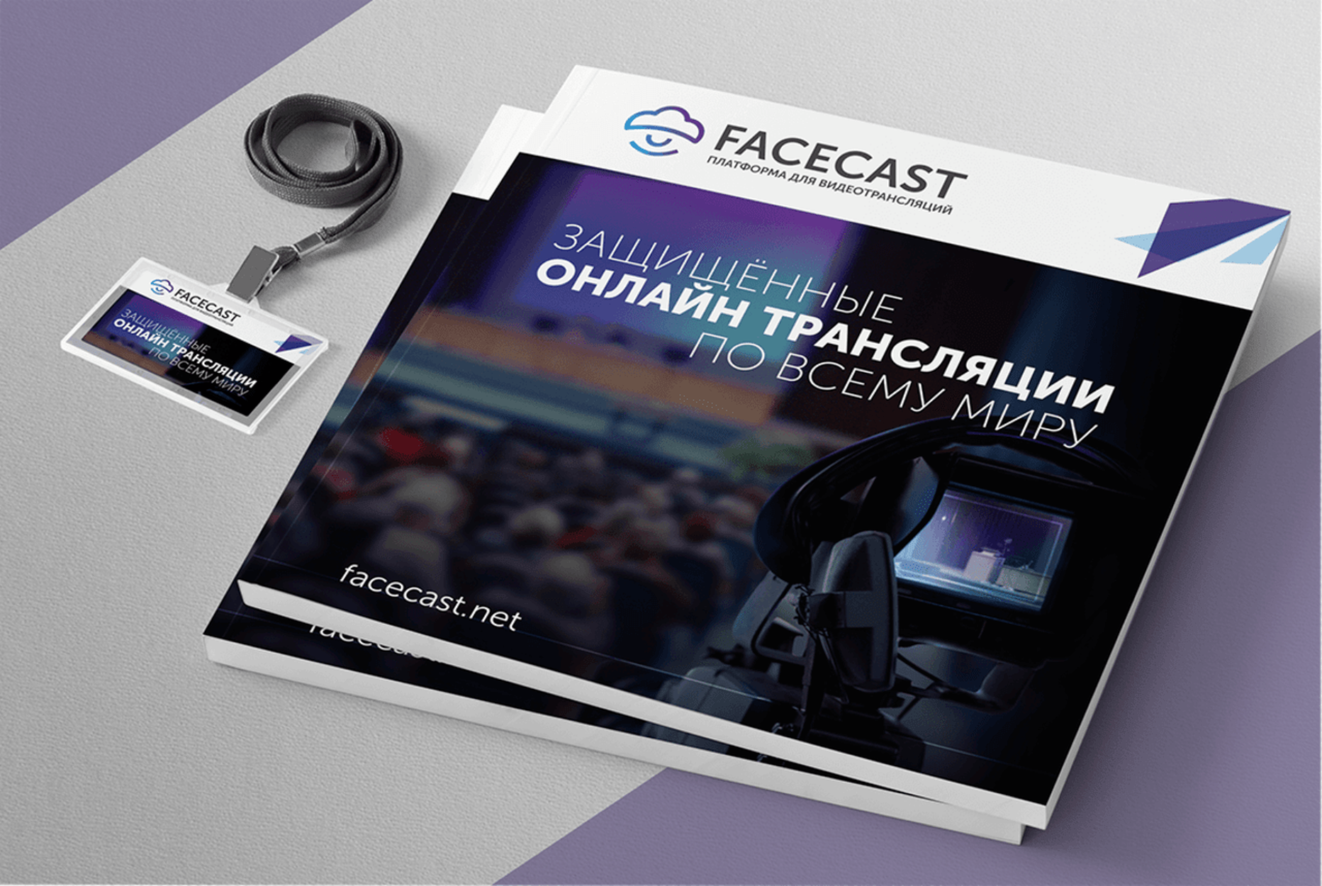 Case: Marketing Kit for Facecast Company — Rubarb - Image - 1