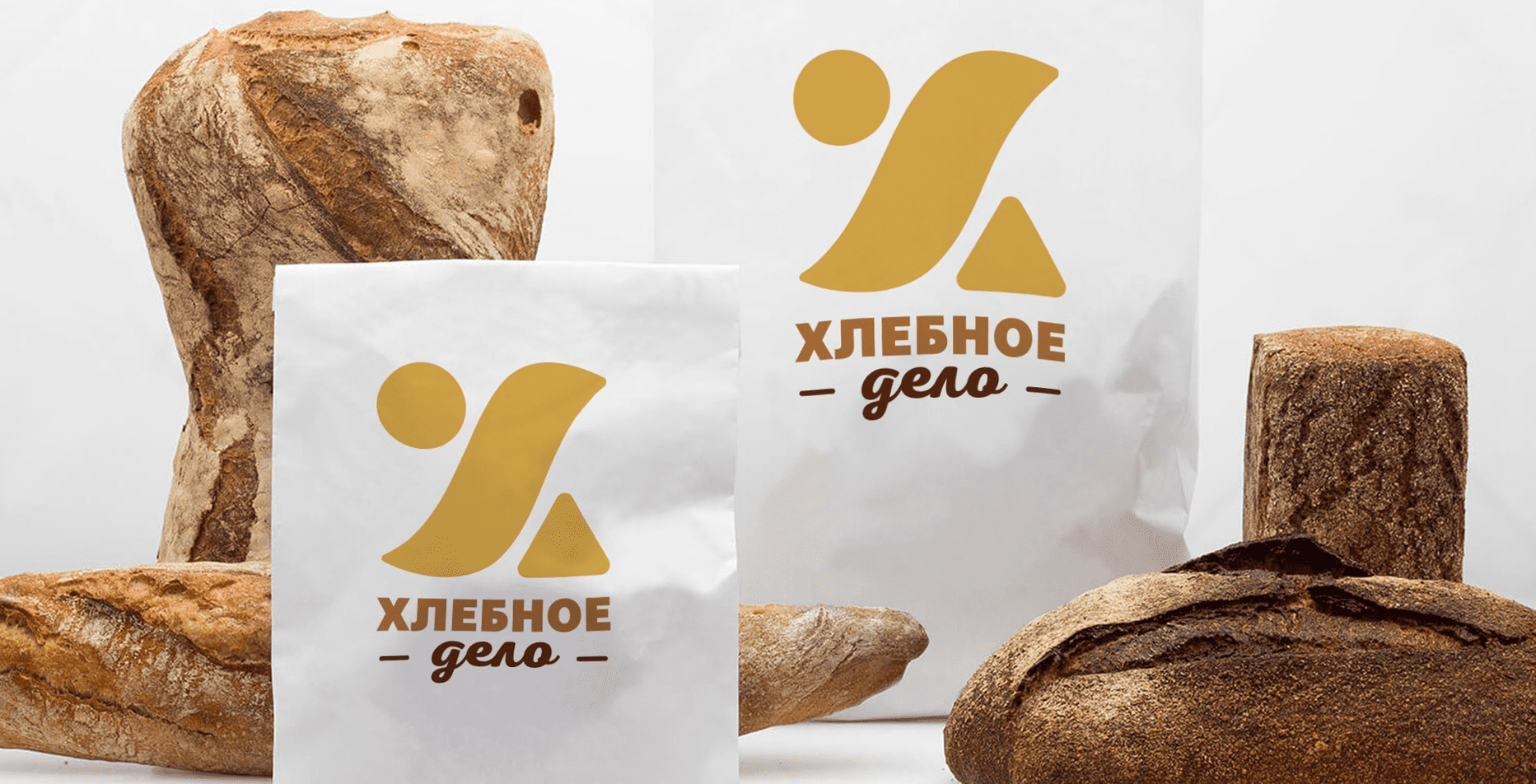 Case: logo design, branding and marketing kit for the bread business — Rubarb - Image - 8