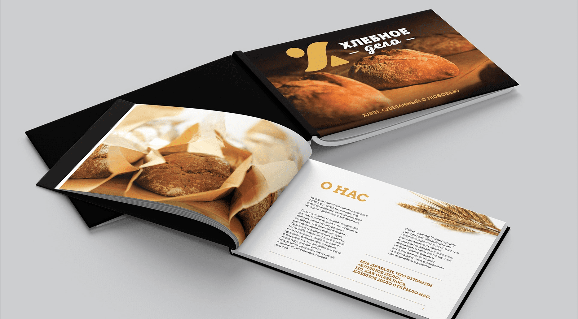 Case: logo design, branding and marketing kit for the bread business — Rubarb - Image - 13