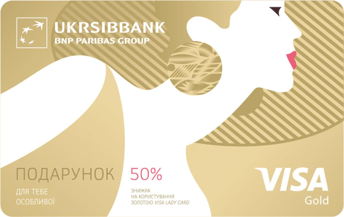 Case: Development of 2D Video and banner advertising for UKRSIBBANK — Rubarb - Image - 4