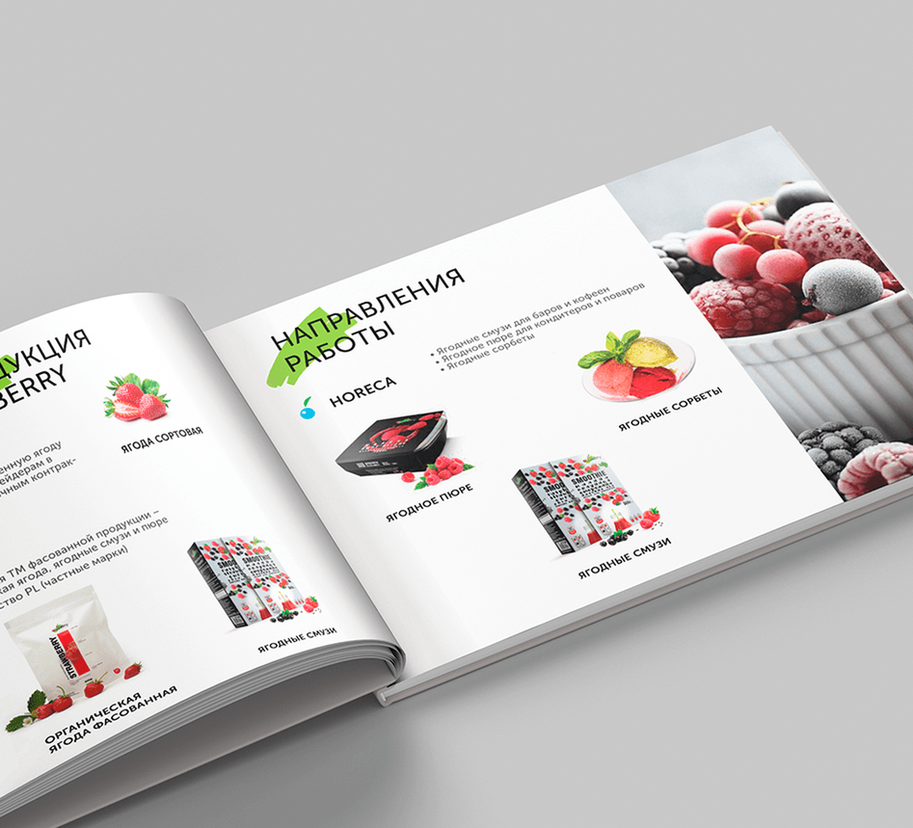 Case: website, marketing kit, packaging, video, promotional materials for Allberry — Rubarb - Image - 6