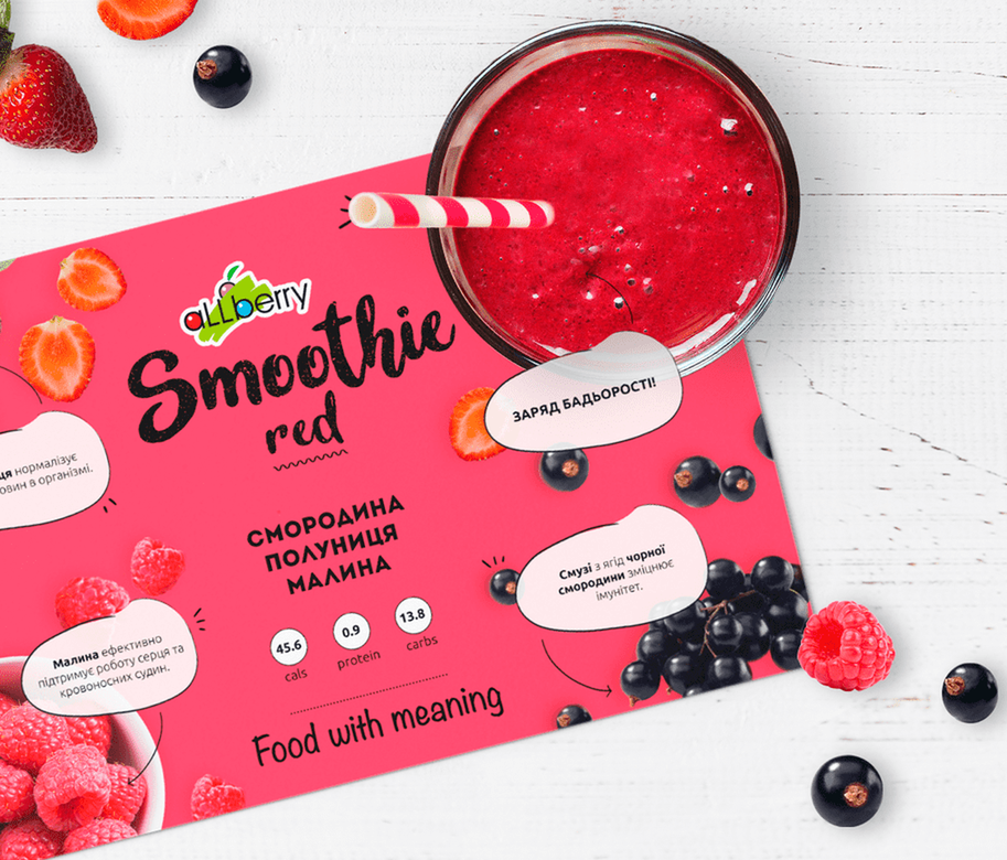 Case: website, marketing kit, packaging, video, promotional materials for Allberry — Rubarb - Image - 10