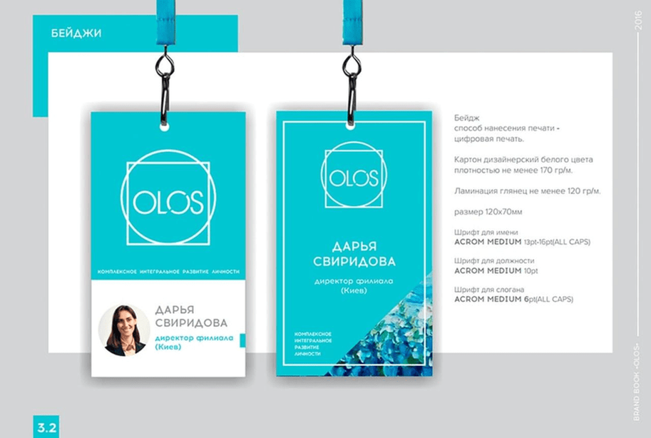 Case: logo design, website and brand book for Olos — Rubarb - Image - 11