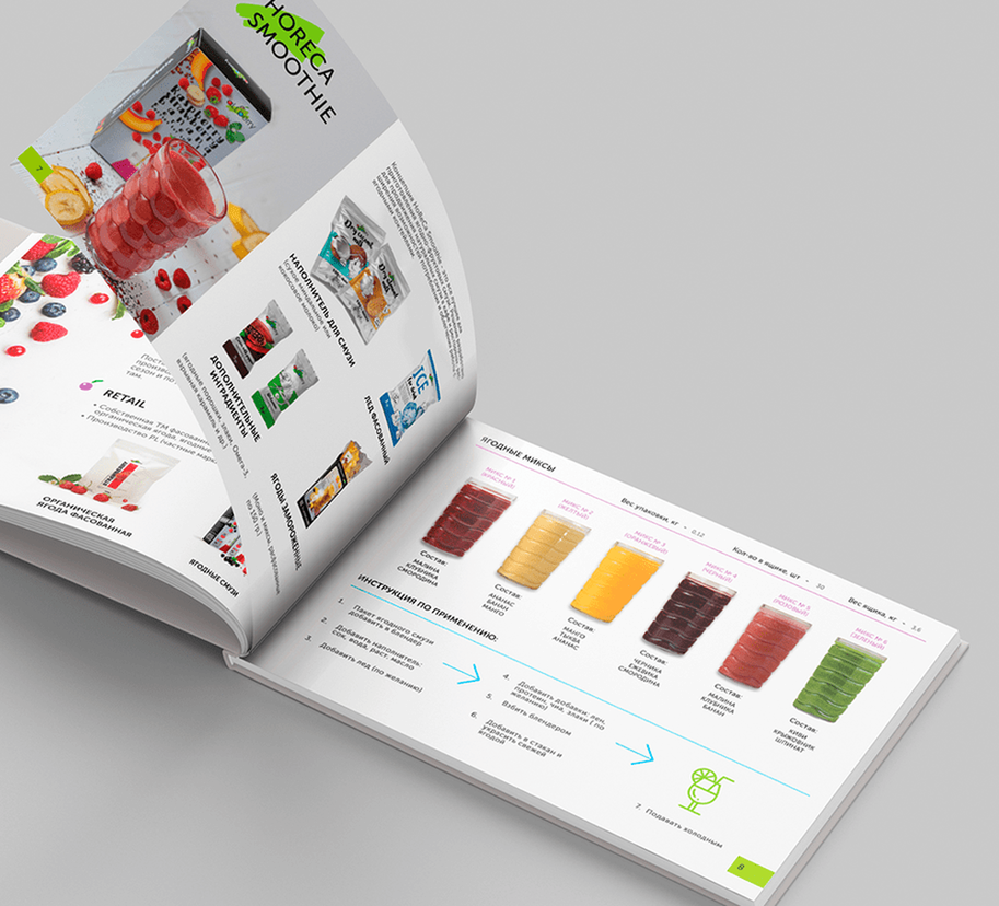 Case: website, marketing kit, packaging, video, promotional materials for Allberry — Rubarb - Image - 7